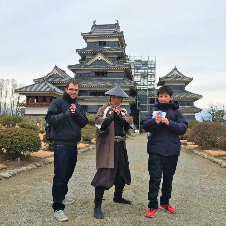 Vidéo sur le Château de Matsumoto