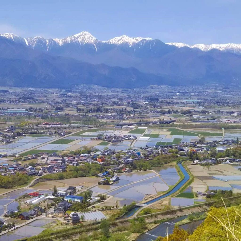 Vue des Alpes Japonaises