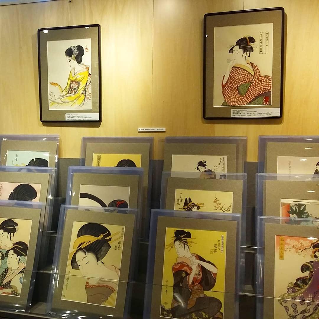 magasin souvenir Musée Ukiyo-e