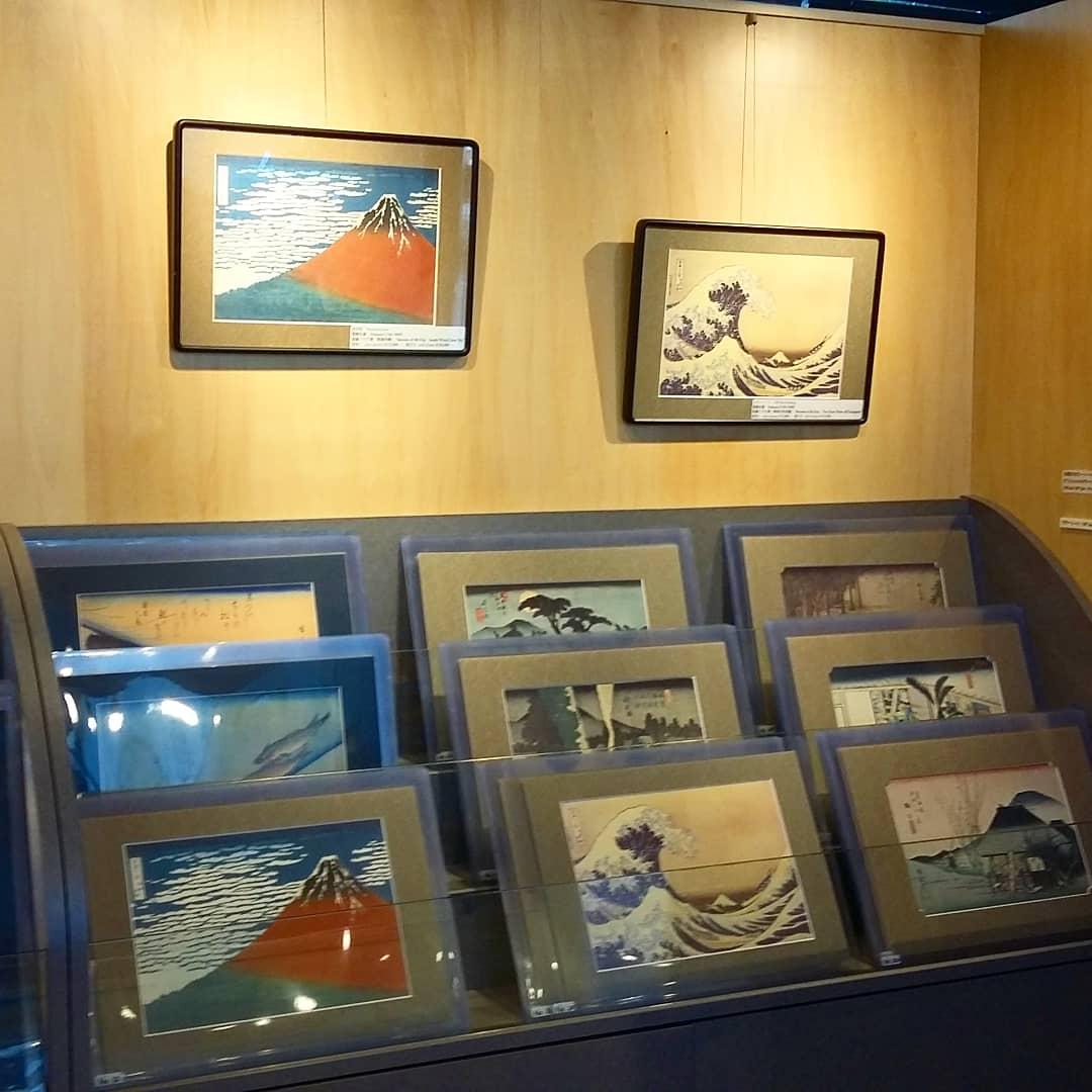 magasin souvenir Musée Ukiyo-e 2