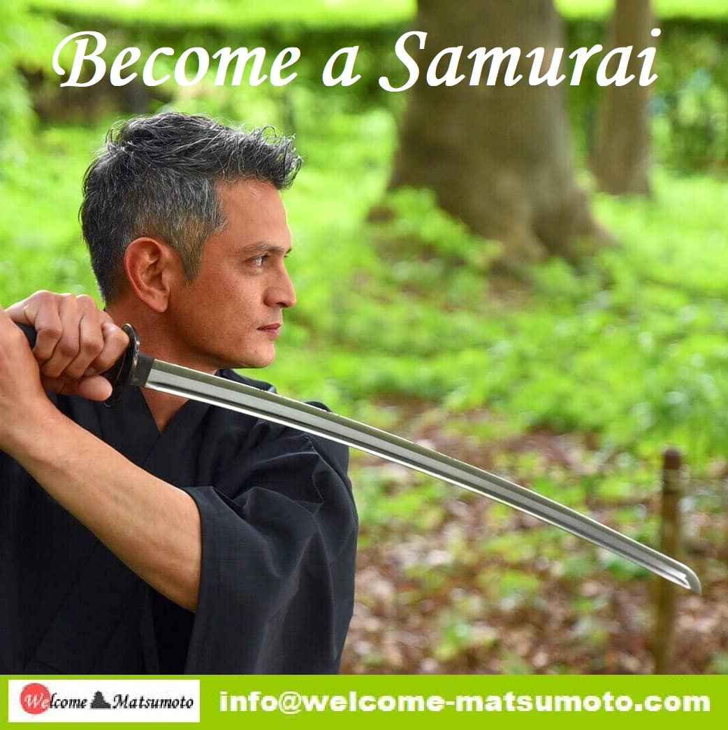 Become a Samurai