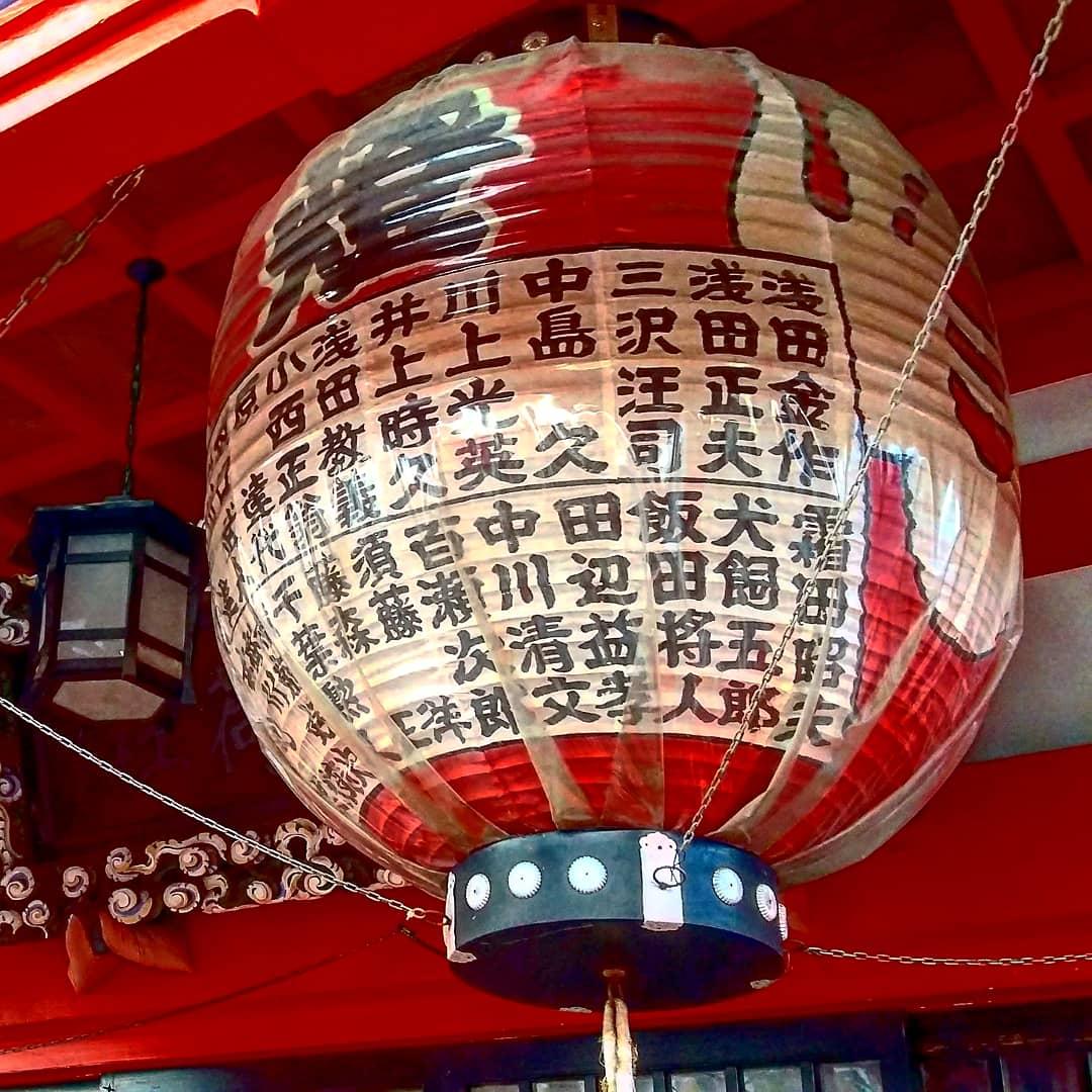 Temple Kasamori Inari shinto