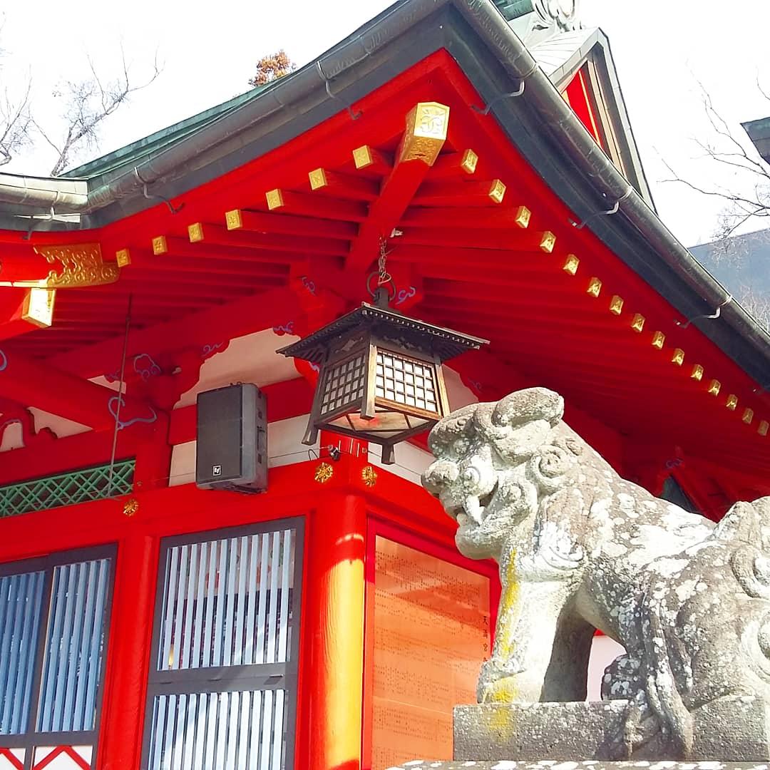 bienvenue au Temple Fukashi