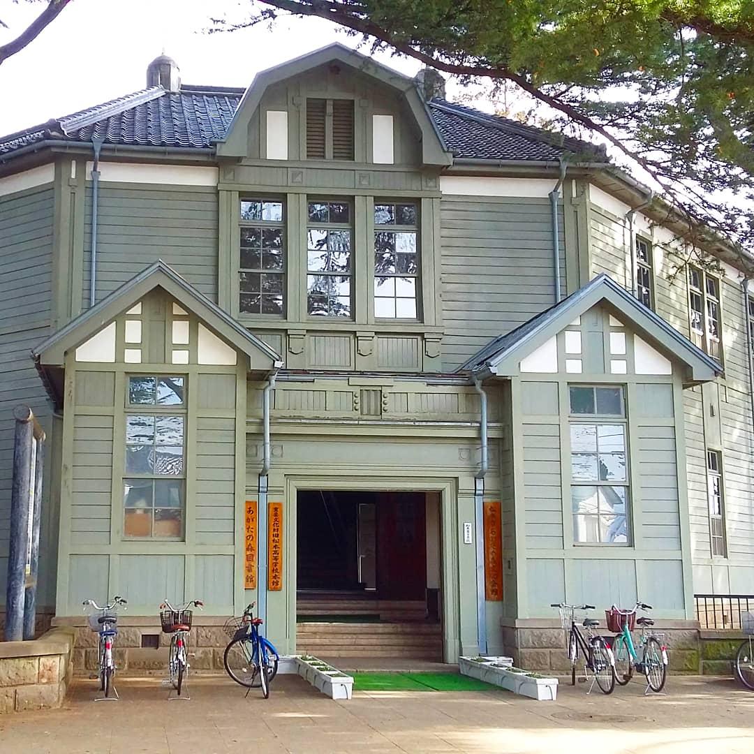 bâtiment historique du Parc Agatanomori