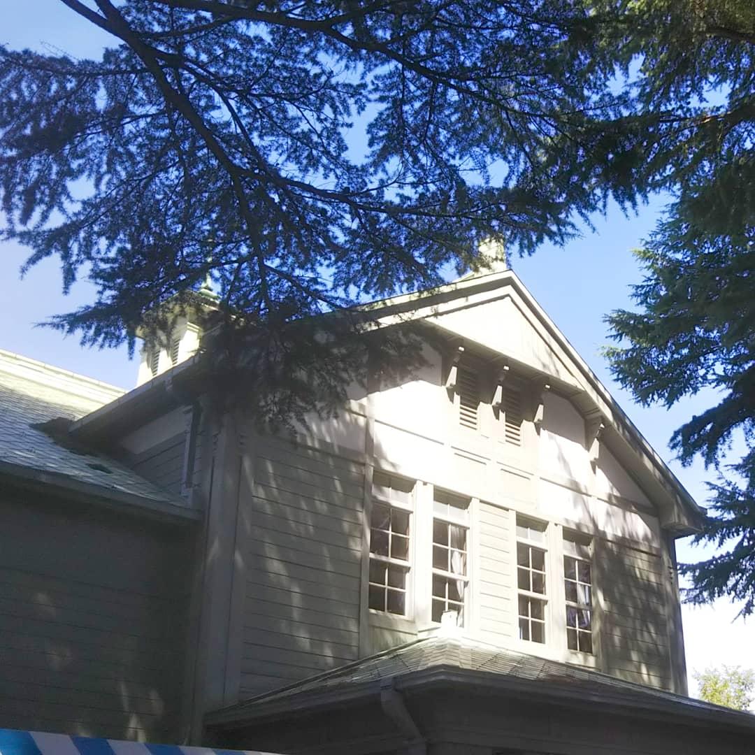 école du Parc Agatanomori