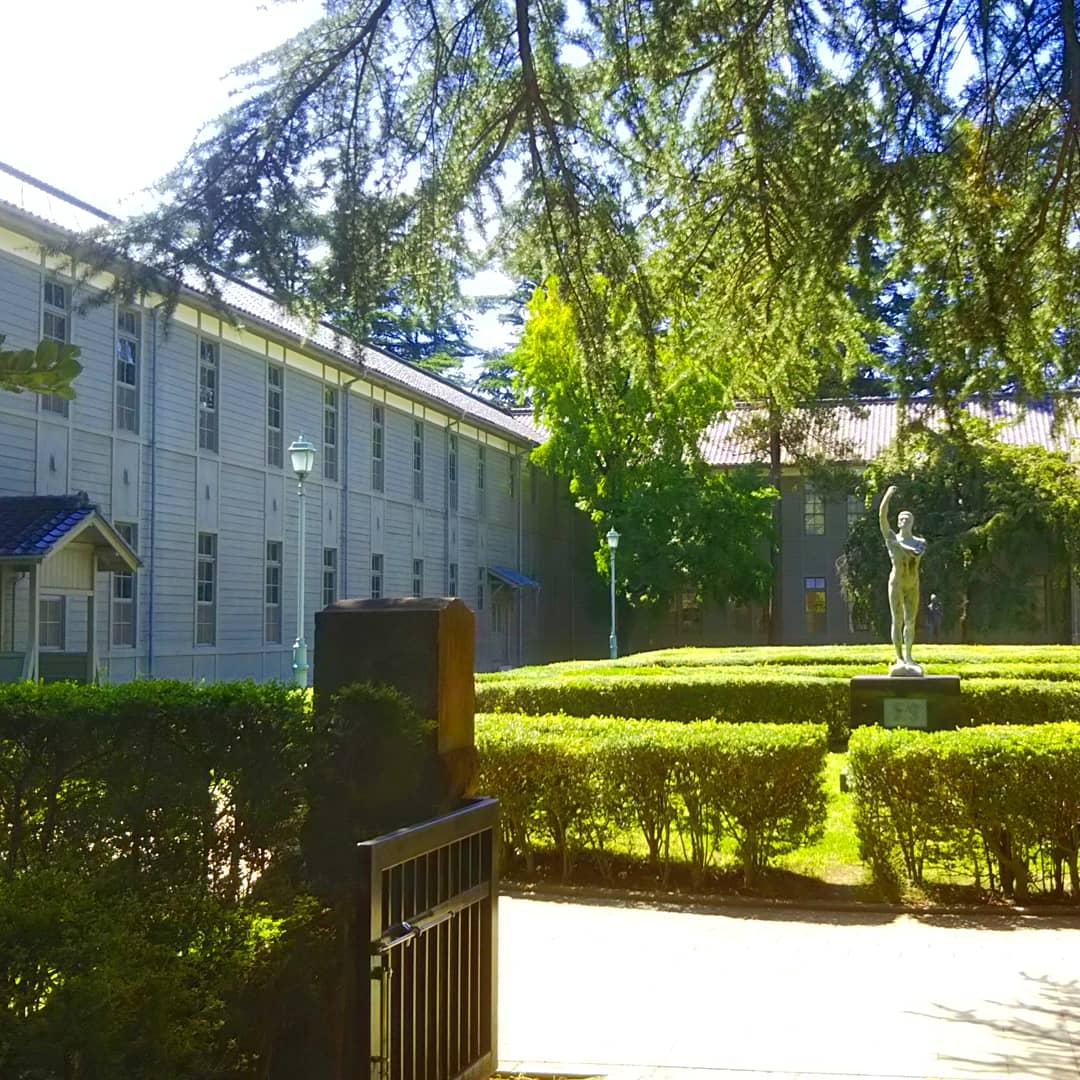 histoire au Parc Agatanomori