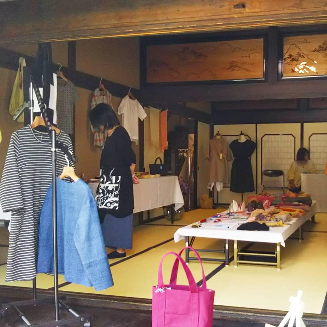 ruelle marchande du quartier de nakamachi