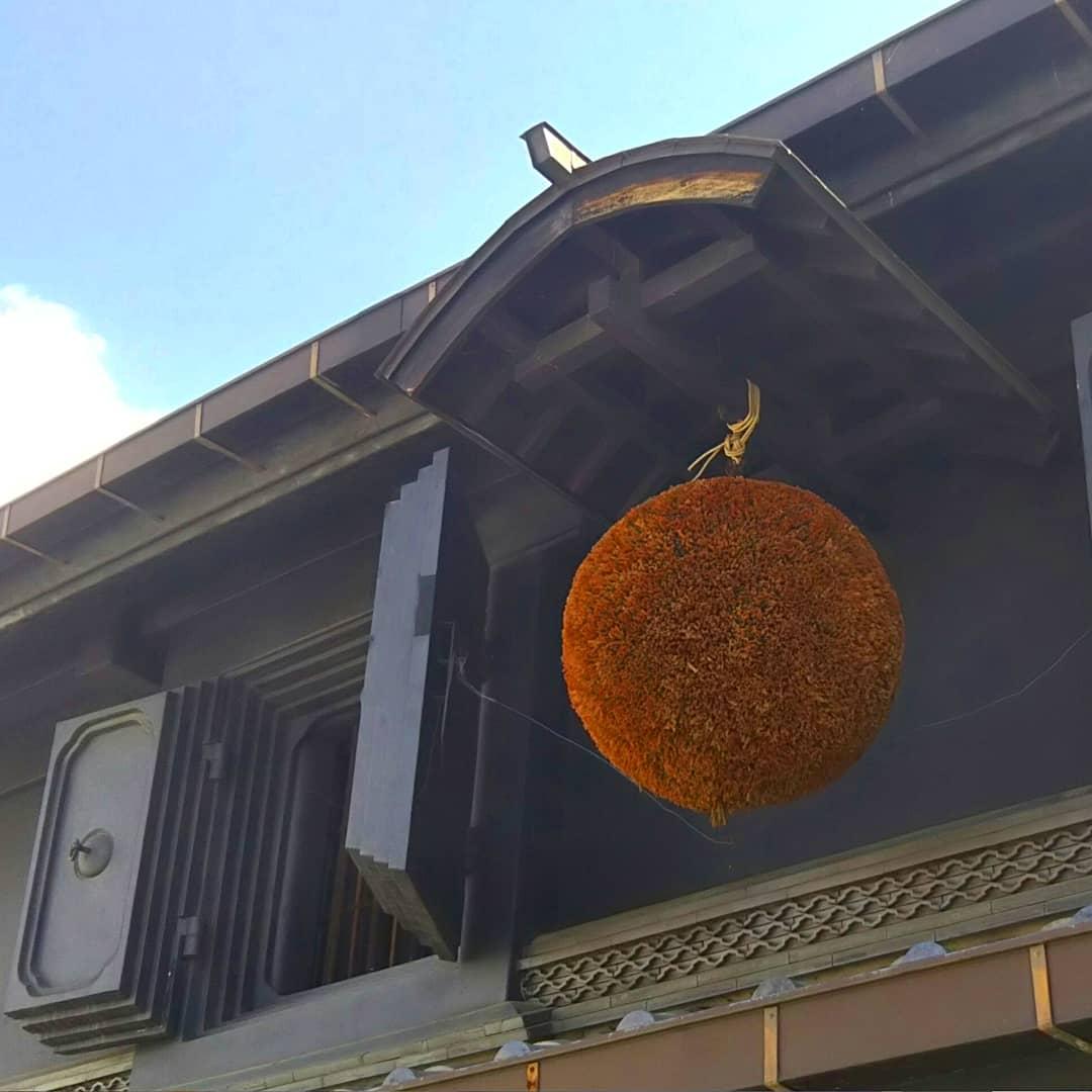 ancienne brasserie de saké