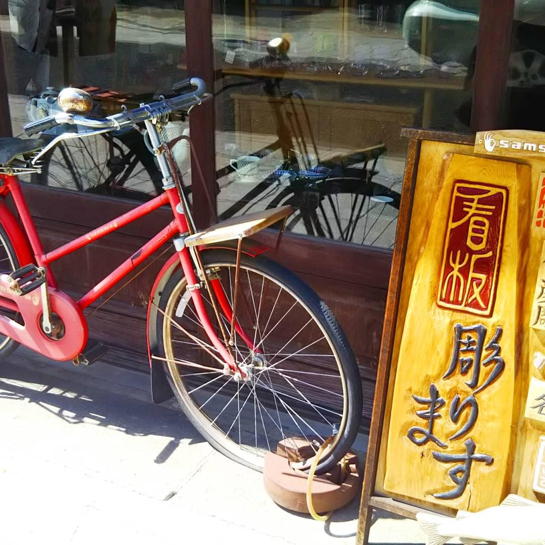 visite en vélo du quartier de nakamachi