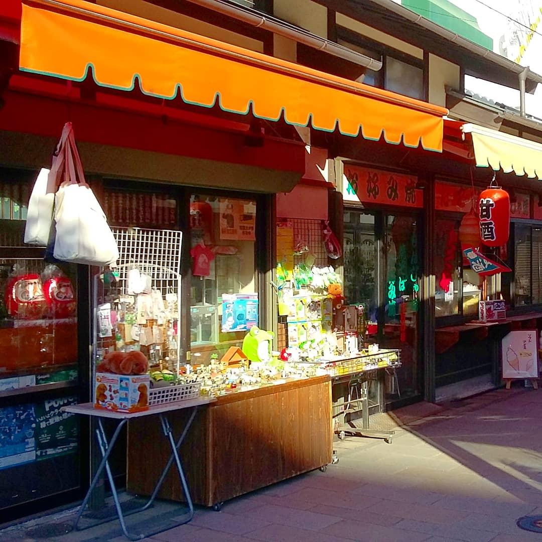 magasins sur la ruelle nawate