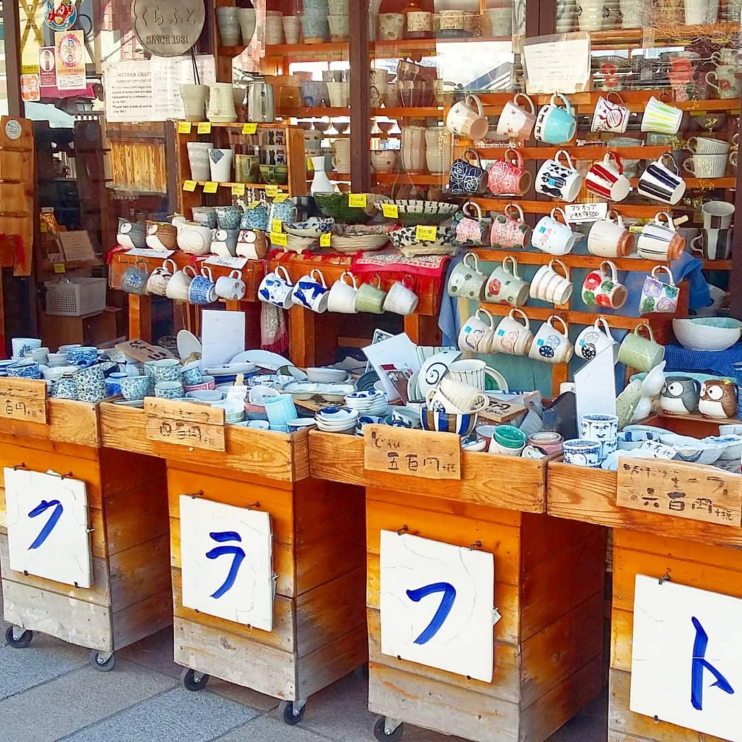 artisanat régional de matsumoto