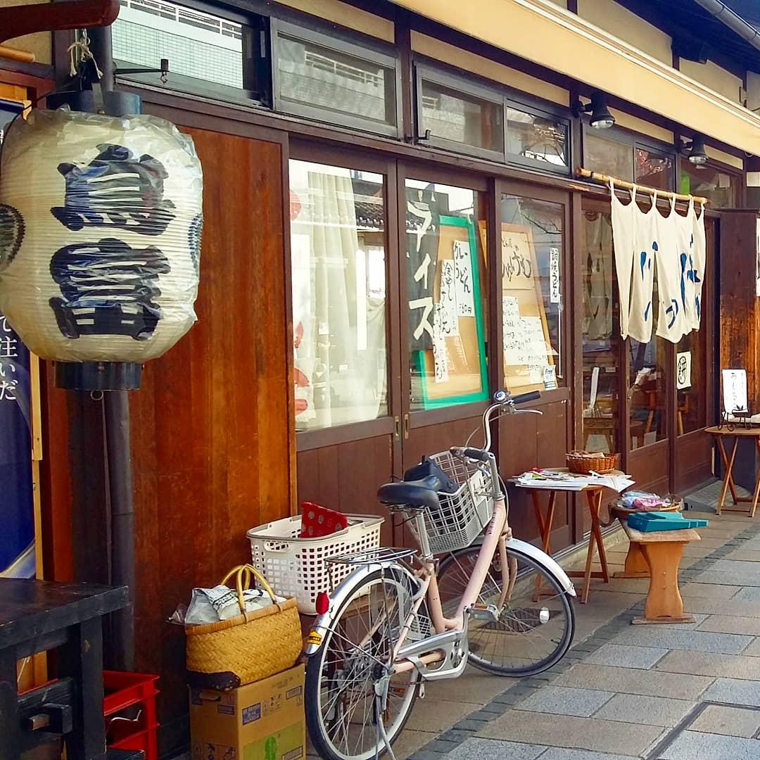 visite en vélo de la ruelle de nawate
