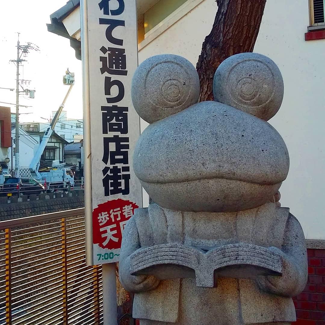 theme de la grenouille
