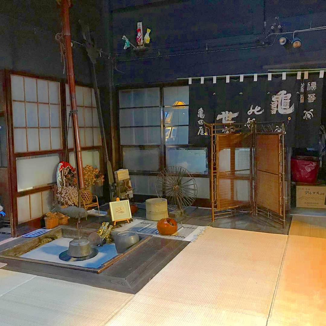 cuisine traditionnelle japonaise