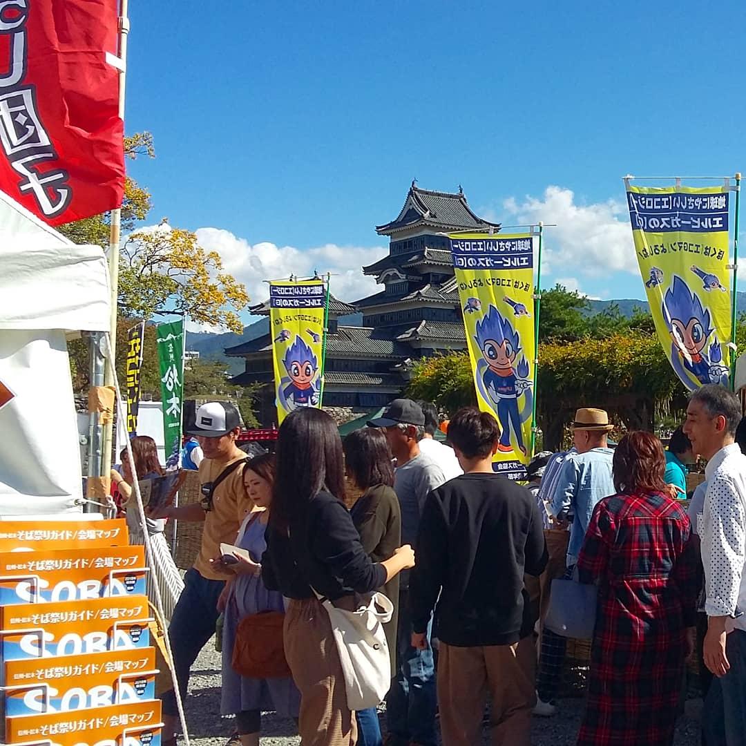 Festival du Soba et château historique de matsumoto