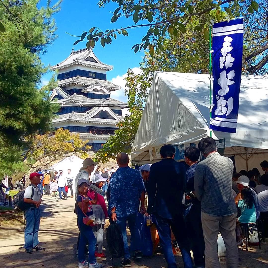 Festival du Soba au château de matsumoto
