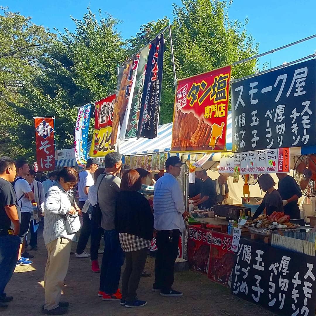 Festival du Soba événement gastronomique