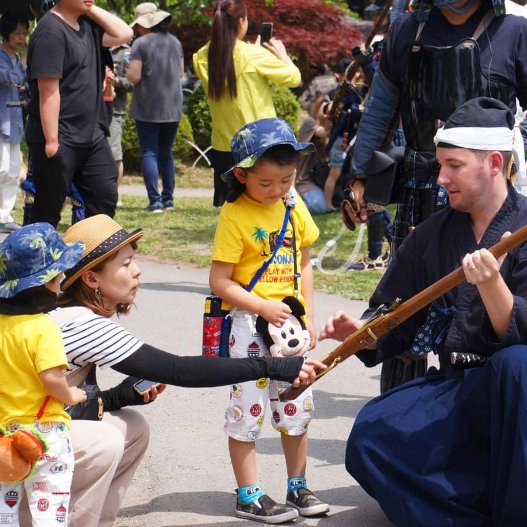 rencontrez Matsumoto Gun Corps