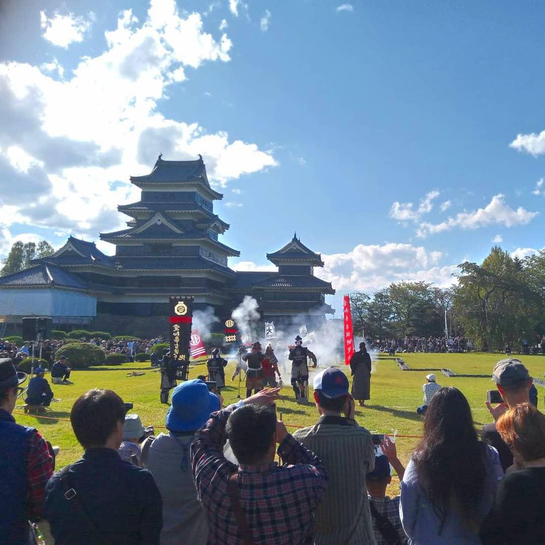 Matsumoto Gun Corps au château