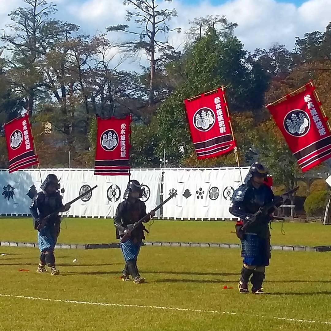 formation des troupes de Matsumoto Gun Corps