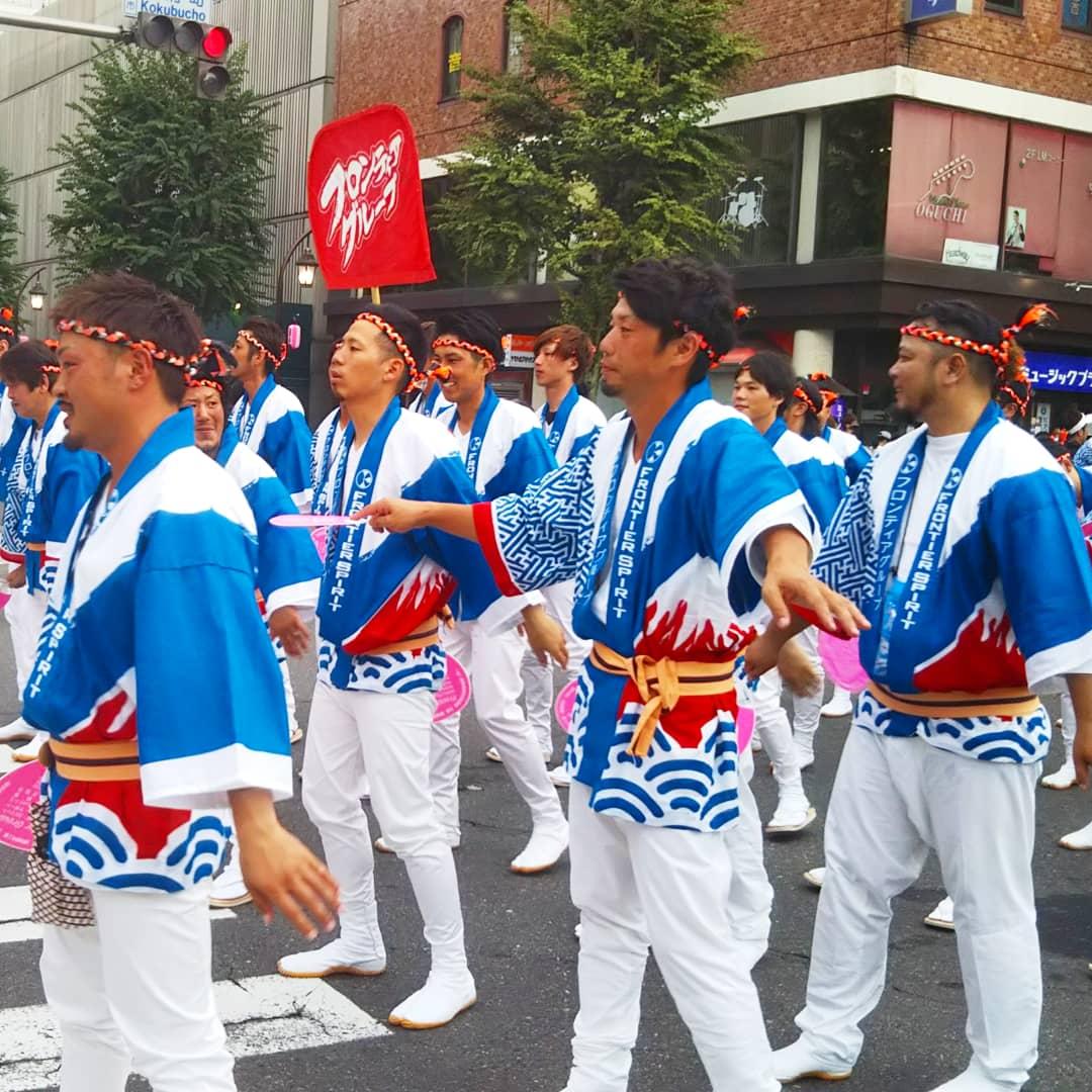 Matsumoto Bon Bon carnaval