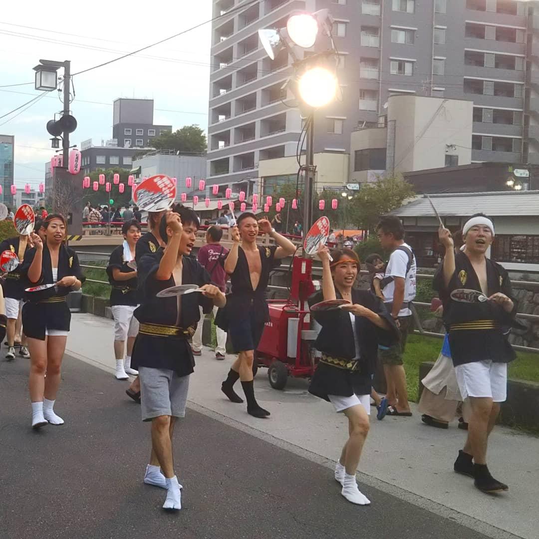 Matsumoto Bon Bon danse