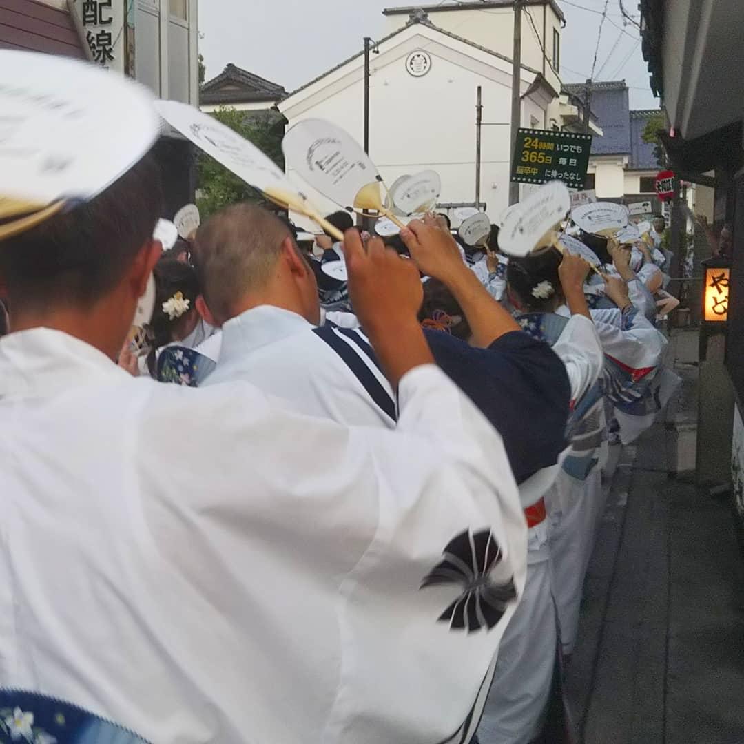 événement traditionnel Matsumoto Bon Bon
