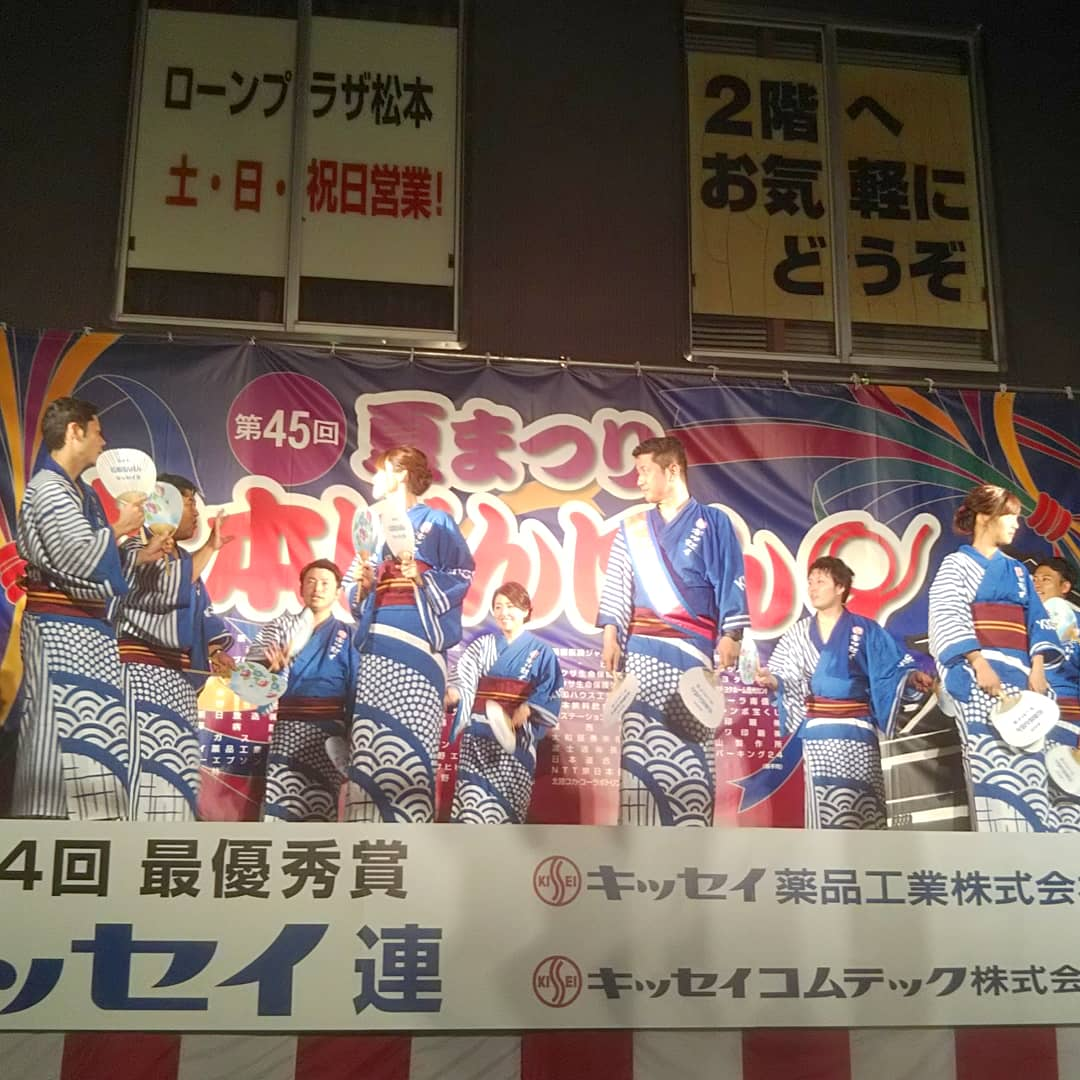 spectacle Matsumoto Bon Bon