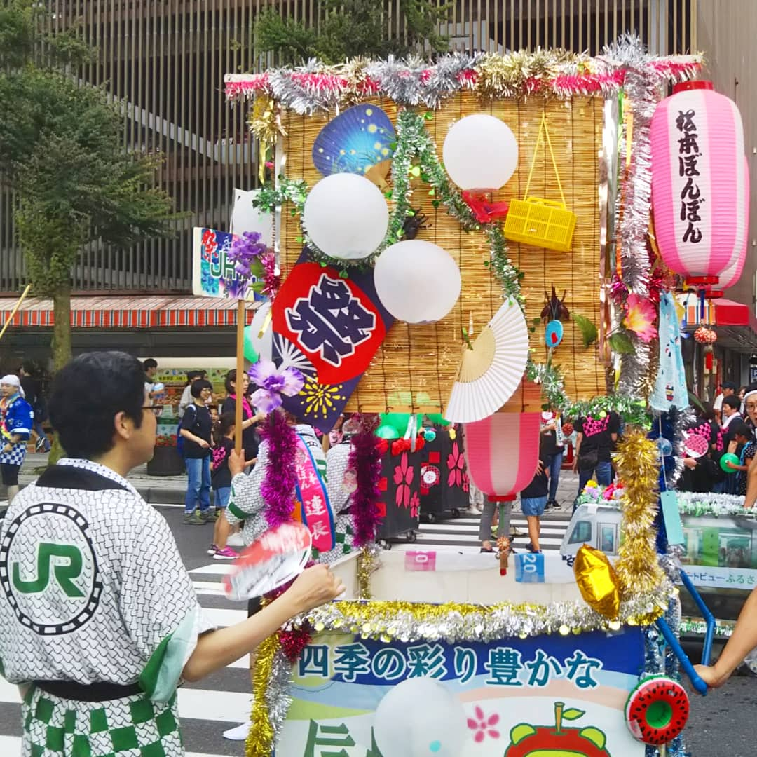 Matsumoto Bon Bon fête