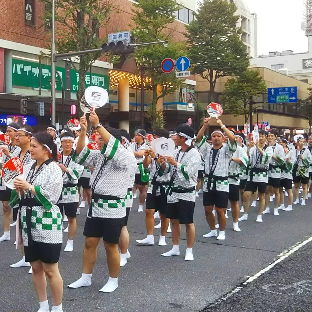 Matsumoto Bon Bon parade