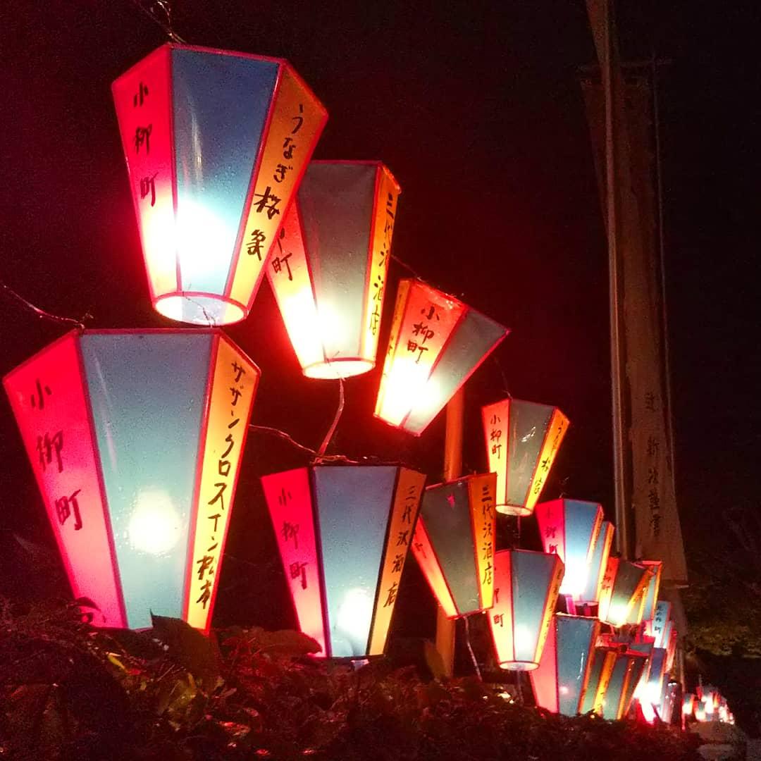 Matsumoto Matsuri festival