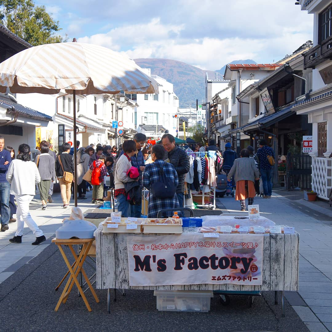 événement sur nakamachi street