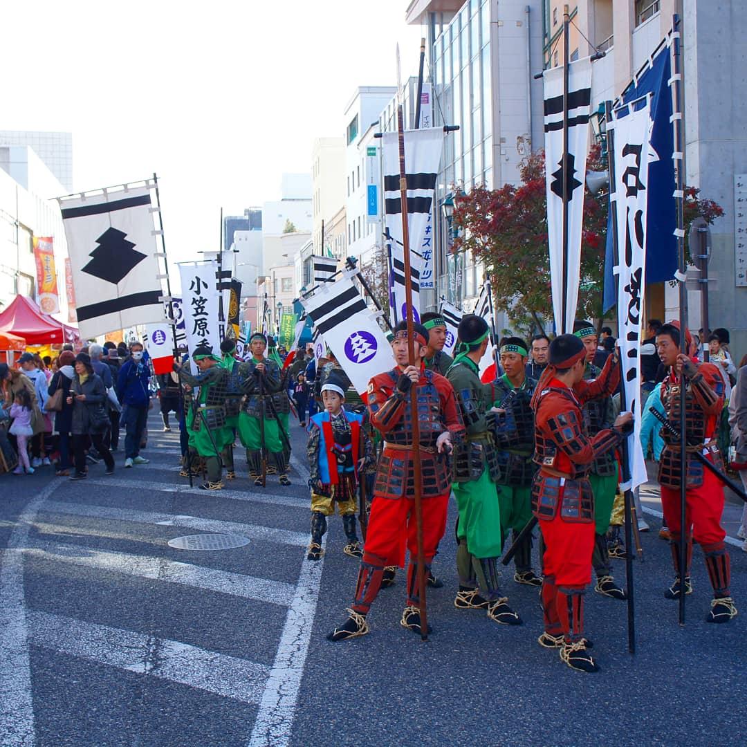 parade du Festival du Château & Citoyens
