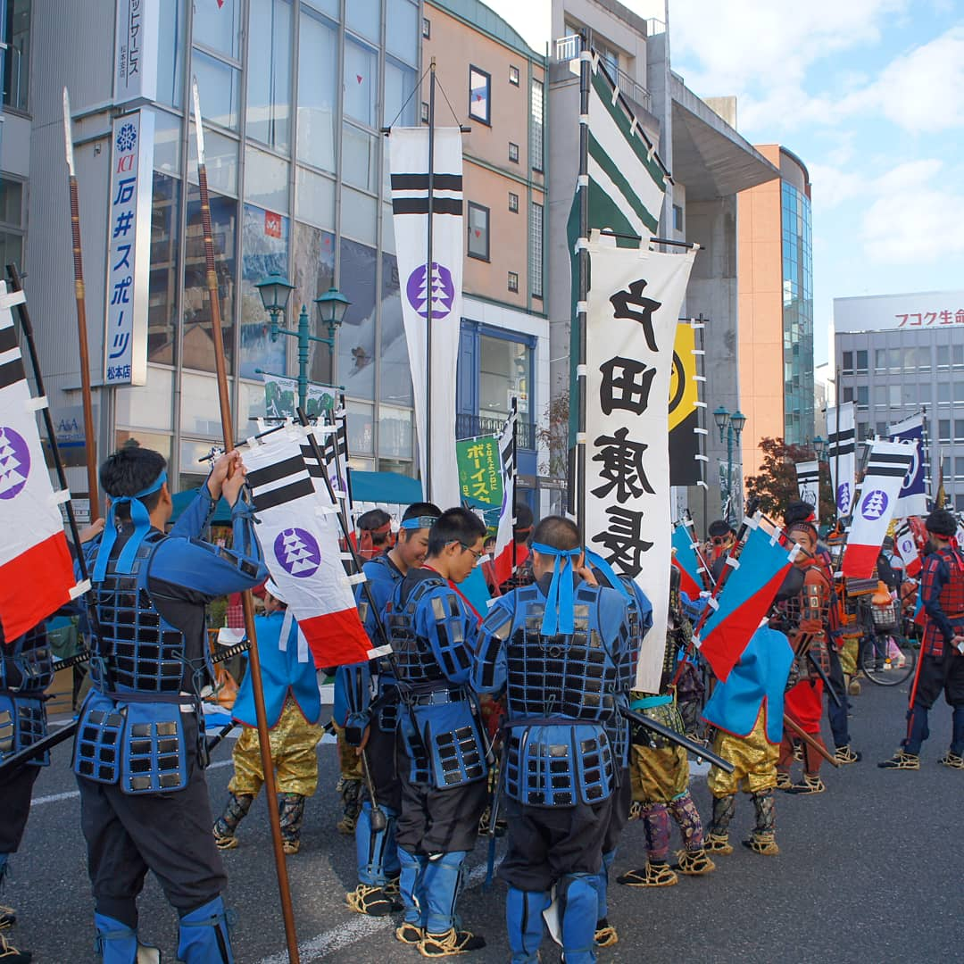 parade samouraïs du Festival du Château & Citoyens