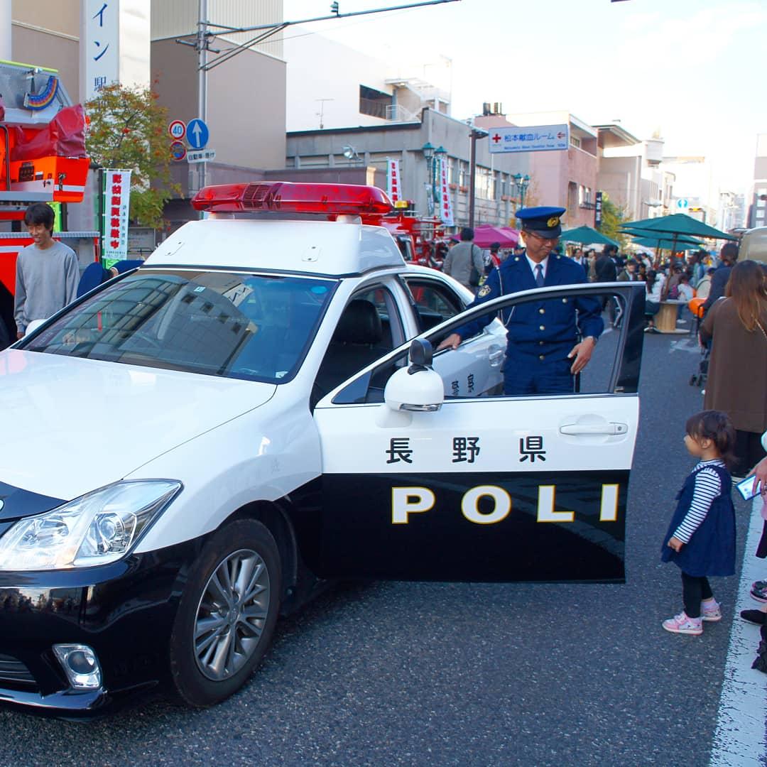 police de matsumoto