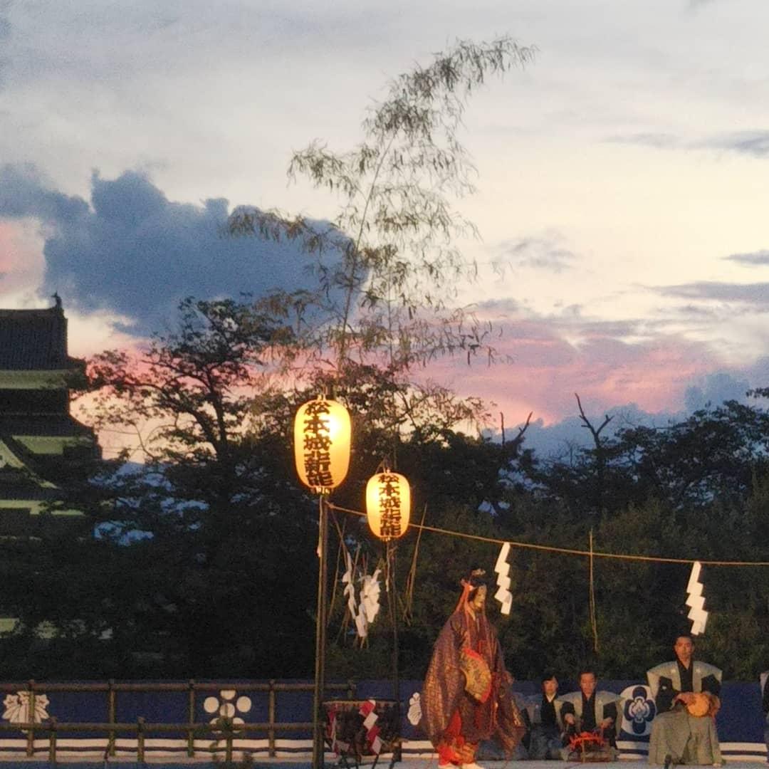 Festival Takagi Noh