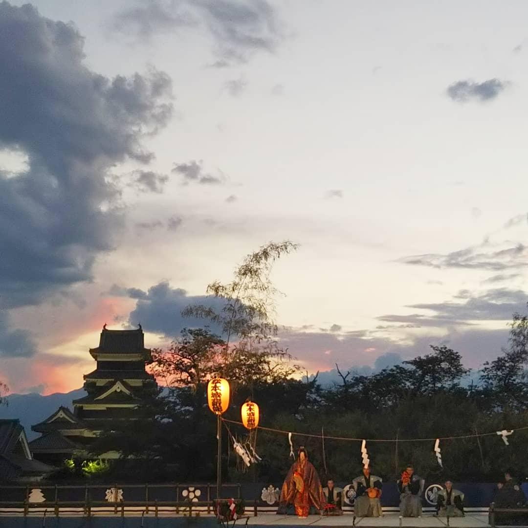 Festival Takagi Noh 1