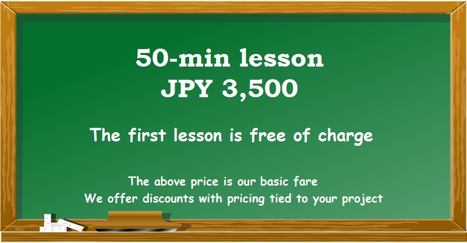 Japanese On the Spot Course Price