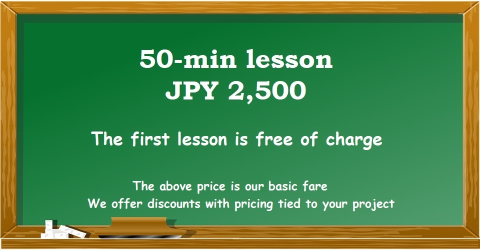 Japanese Online Course price
