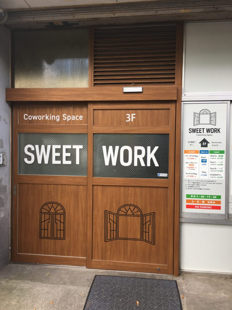 Living and Working in Historical Downtown Matsumoto co-working sweet work