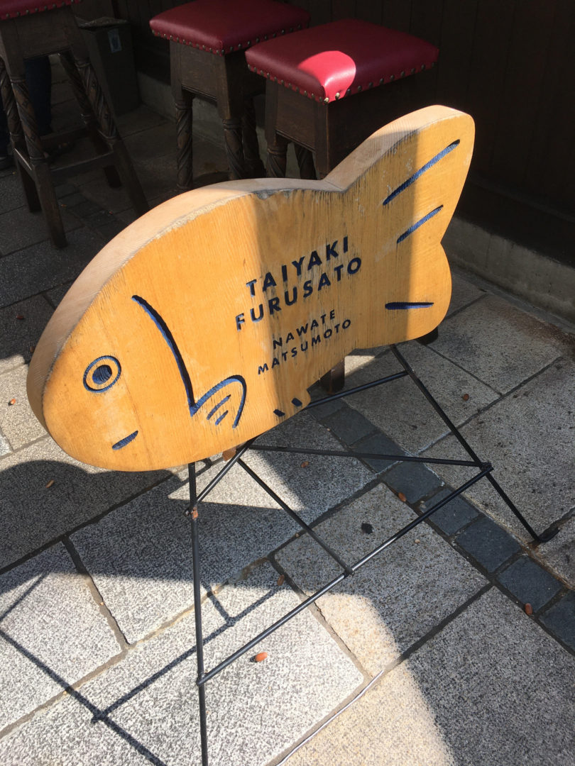 Living and Working in Historical Downtown Matsumoto fish