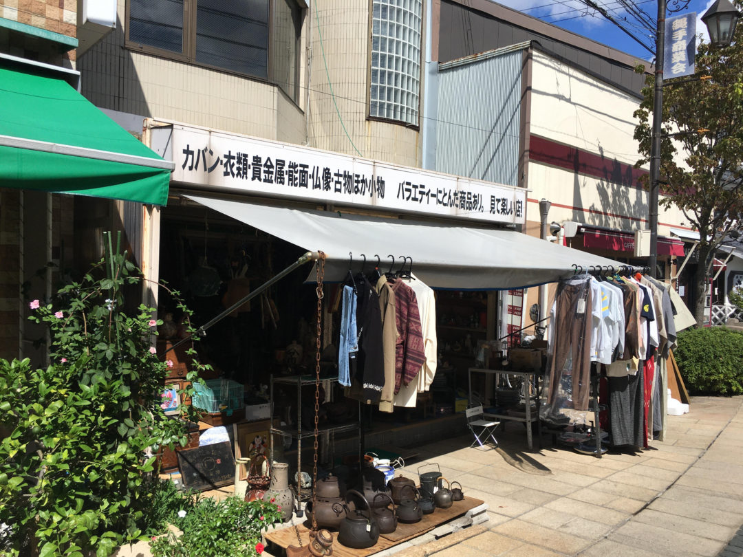Living and Working in Historical Downtown Matsumoto nawate street