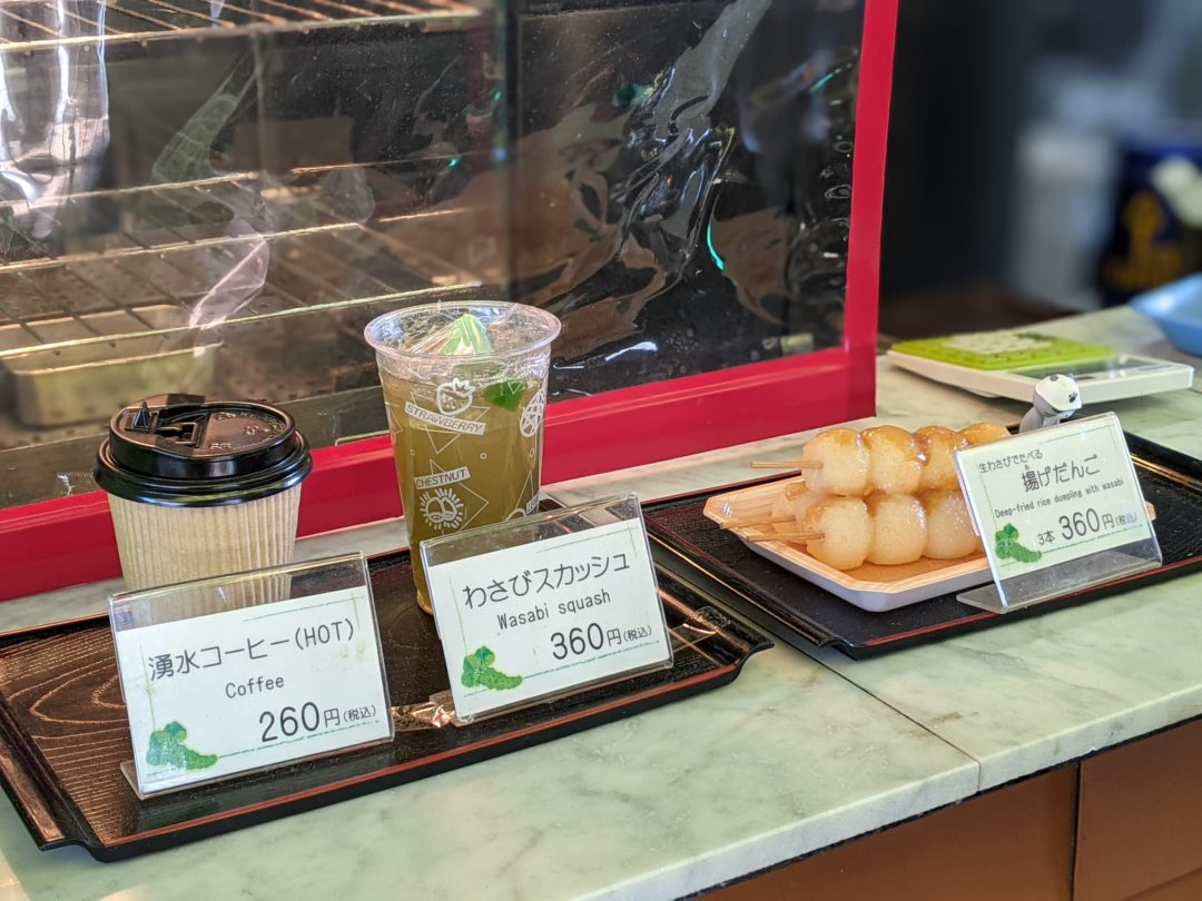 fresh real Wasabi in Matsumoto food