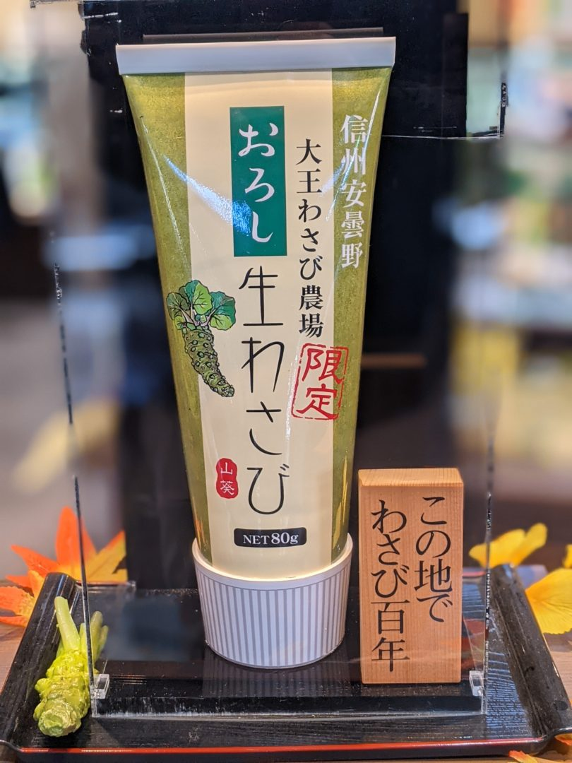 fresh real Wasabi in Matsumoto tube