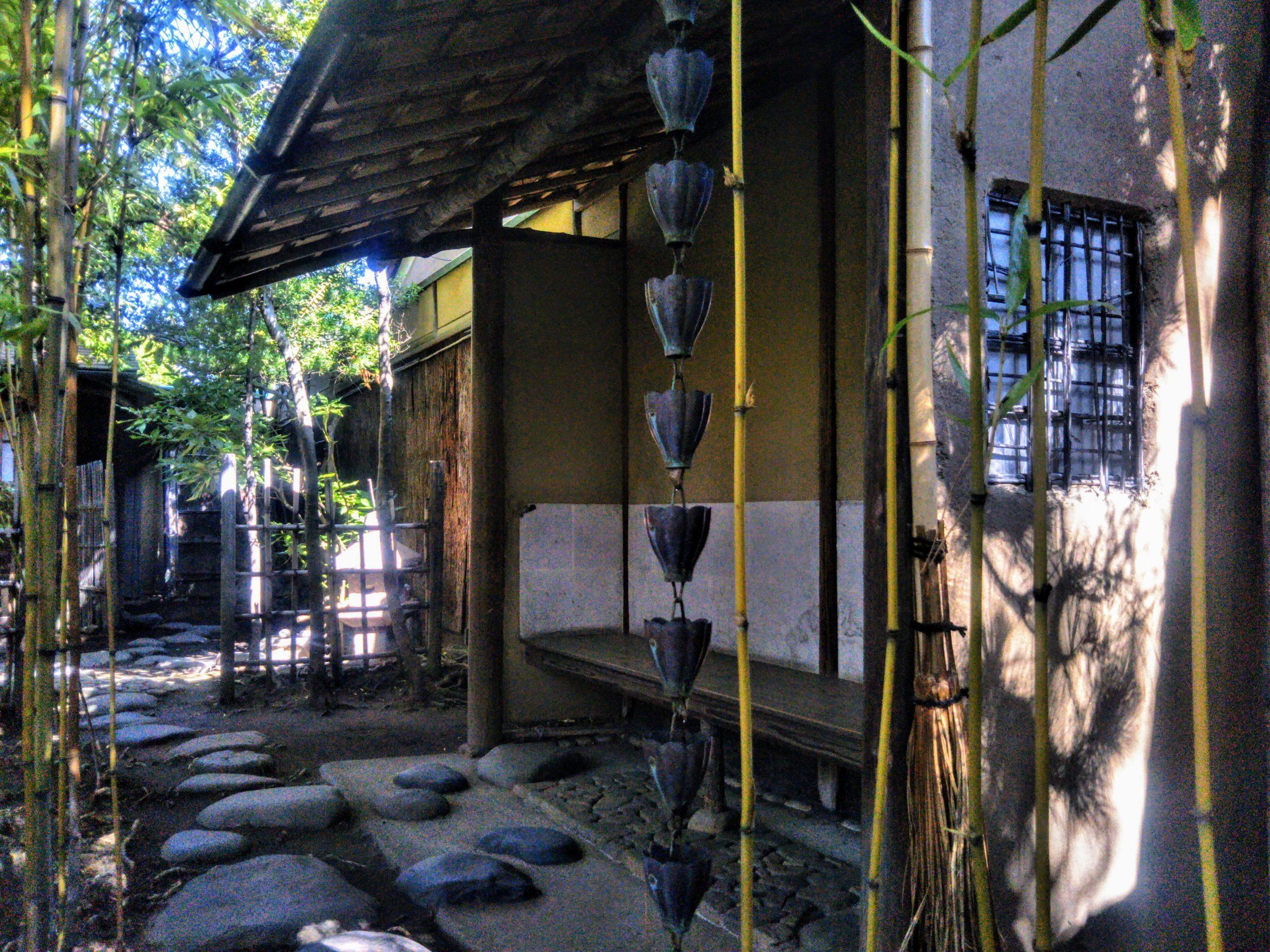 Maison de Thé Ikegami