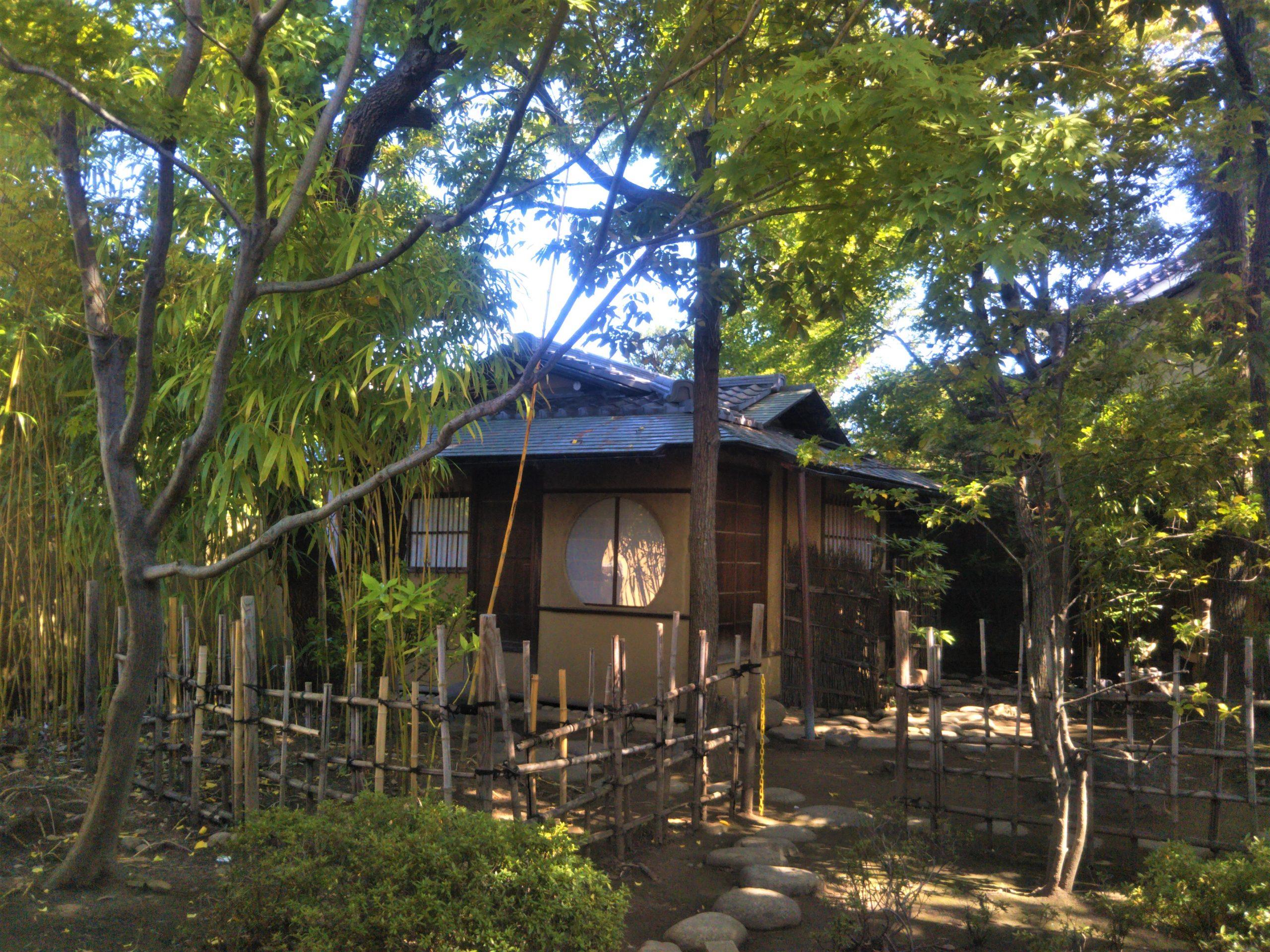 Maison de Thé Ikegami cachée