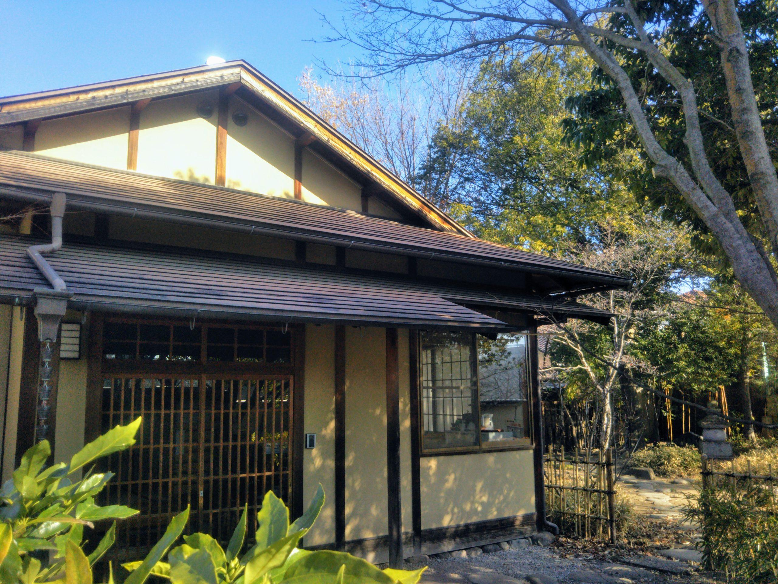 Maison de Thé Ikegami nagano