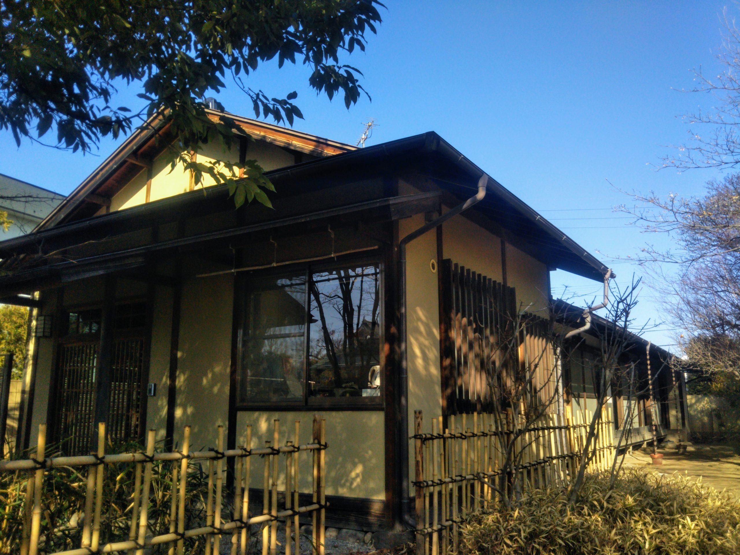 visiter Maison de Thé Ikegami