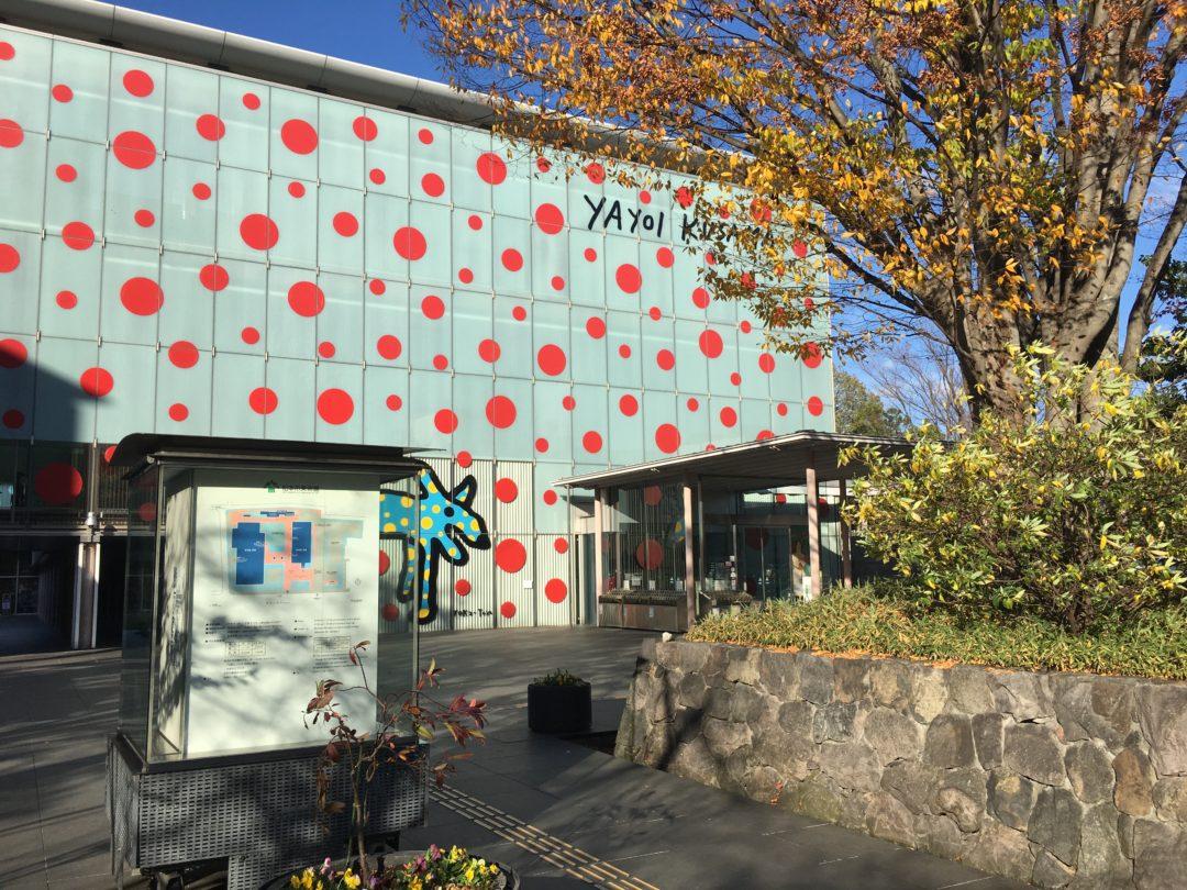 Matsumoto City Art Museum entrance