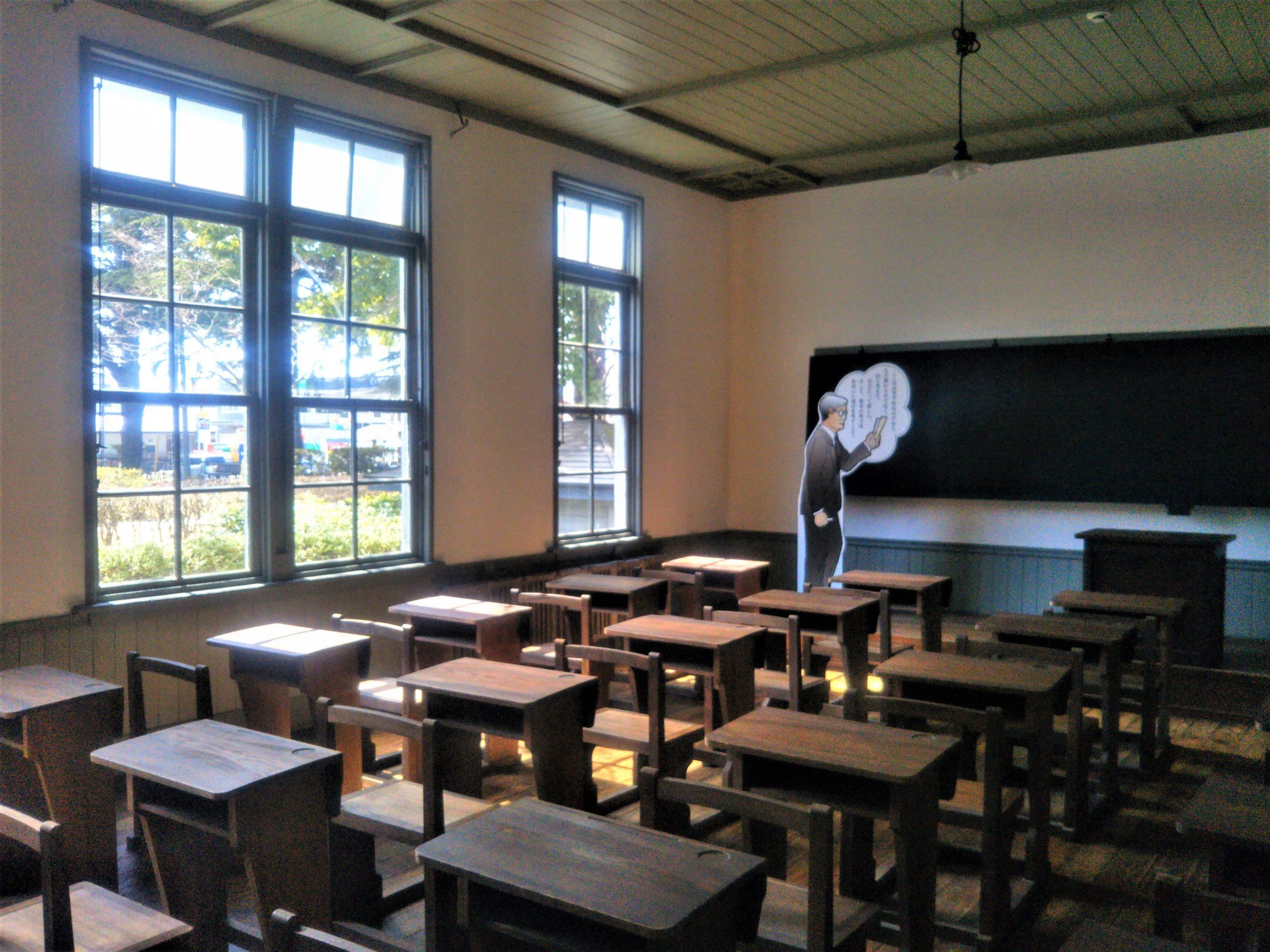 Cours d'histoire à Matsumoto classe